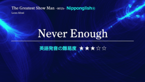 Loren Allred, Never Enough,, 映画The Greatest Show Man