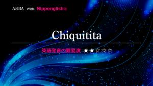 ABBA(アバ)が歌うChiquitita(チキチータ)