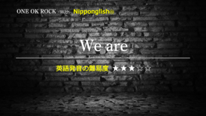 One Ok Rock(ワン・オク・ロック)We Are(ウィ・アー)