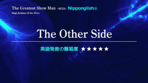 The Other Side(ジ・アザー・サイド)
