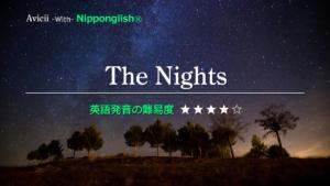 Avicii(アヴィーチー)が歌うThe Nights(ザ・ナイツ)
