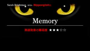 Sarah Brightman(サラ・ブライトマン)が歌うMemory(メモリー)